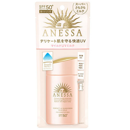 Shiseido Anessa Perfect UV Mild Milk SPF50+/PA++++ 60ml - Harajuku Culture Japan - Japanease Products Store Beauty and Stationery