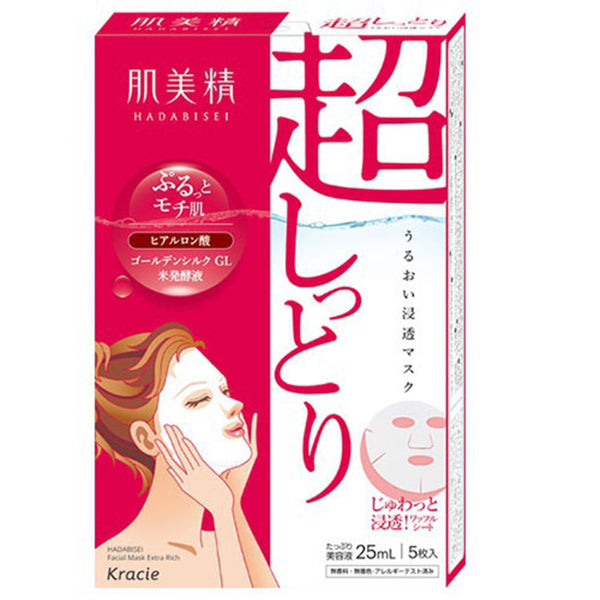 Kracie Hadabisei Face Mask - Super Moist -5pcs