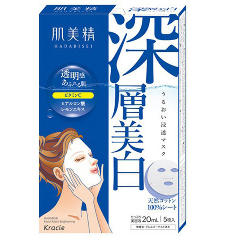 Kracie Hadabisei Face Mask - Clear White -5pcs - Harajuku Culture Japan - Japanease Products Store Beauty and Stationery