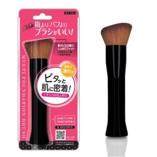 Lucky Wink Multi Foundation Brush Stand Type - Harajuku Culture Japan - Beauty Products Store