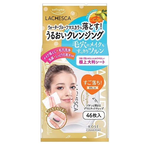 Kose Softymo Lachesca Cleansing Face Sheet- 1box for 46sheets - Oil In - Harajuku Culture Japan - Beauty Products Store