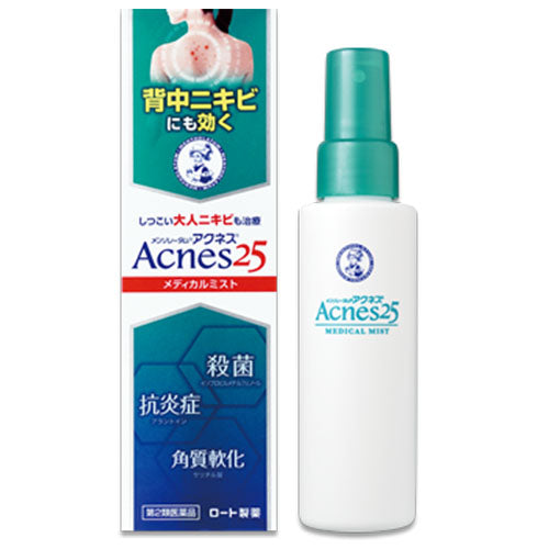 Mentholatum Acnes 25 - Medical Mist 100ml - Harajuku Culture Japan - Japanease Products Store Beauty and Stationery