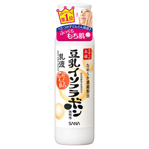 Sana Nameraka Honpo Soy Milk Isoflavone Milky Lotion NA - 200ml - Harajuku Culture Japan - Beauty Products Store