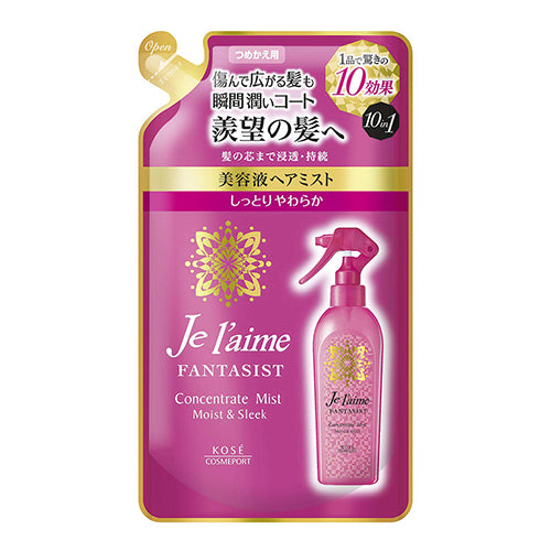 Kose Je l'aime Phantasmist Concentrate Hair Mist Essence Hairist 230ml - Moist And Soft - Refill