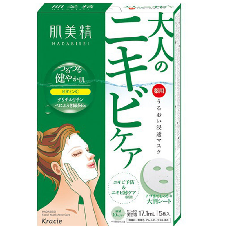 Kracie Hadabisei Face Mask - Acne Care - 5pcs - Harajuku Culture Japan - Beauty Products Store