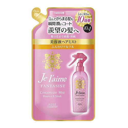 Kose Je l'aime Phantasmist Concentrate Hair Mist Essence  250ml - Soft and Smooth - Refill
