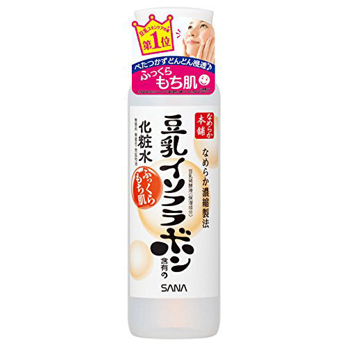 Sana Nameraka Honpo Soy Milk Isoflavone Face Lotion NA - 200ml - Harajuku Culture Japan - Beauty Products Store
