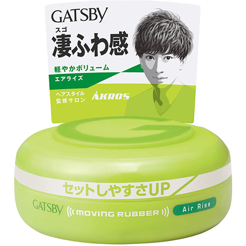 Gatsby Hair Wax Moving Rubber - Air Rise - Harajuku Culture Japan - Japanease Products Store Beauty and Stationery