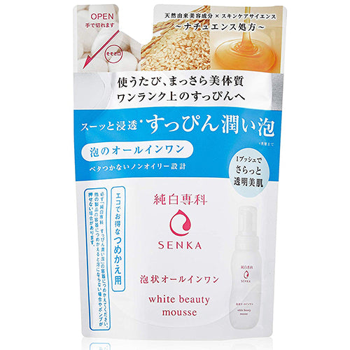 Shiseido Junpaku Senka All In One White Beauty Whip Mousse - 130ml - Refill