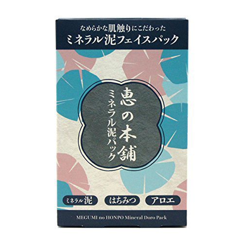 Megumi No Honpo Mineral Mud Pack - 100g