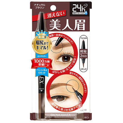 Brow Lash EX Water Strong W Eyebrow (Pencil & Liquid) Natural Brown - Harajuku Culture Japan - Beauty Products Store