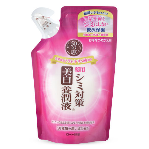 50 Megumi Rohto Aging Care 50 Kinds Of Youjun Ingredients Age Spots Measures Whitening Youjun Lotion All In One 200ml - Refill - Harajuku Culture Japan - Japanease Products Store Beauty and Stationery