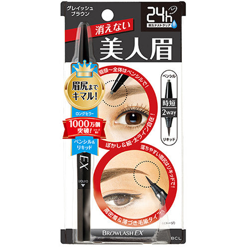 Brow Lash EX Water Strong W Eyebrow (Pencil & Liquid) Glaysh Brown - Harajuku Culture Japan - Beauty Products Store