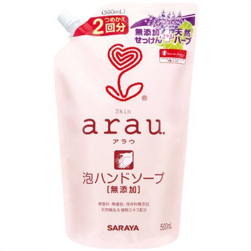 Arau Bubble Hand Soap - 500ml - Refill - Harajuku Culture Japan - Beauty Products Store