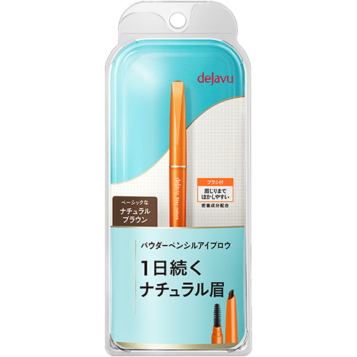 Dejavu Powder Pencil Eyebrow - Natural Brown - Harajuku Culture Japan - Japanease Products Store Beauty and Stationery