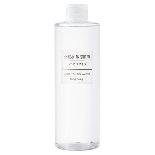 Muji Sensitive Skin Lotion - 400ml - Moist
