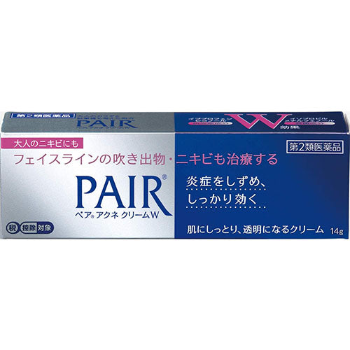 Lion Pair Acne Cream W - Japan No1 Acne Cream - Harajuku Culture Japan - Japanease Products Store Beauty and Stationery