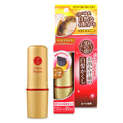 50 Megumi Rohto Aging Care Gray Hair Concealment 10ml - Comb Marker Type - Right Brown - Harajuku Culture Japan - Japanease Products Store Beauty and Stationery