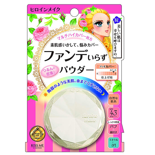 KissMe Isehan Heroine Make Long Stay Powder High Cover - Natural