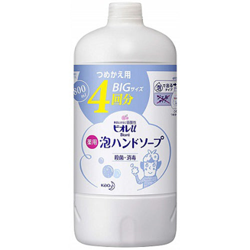Biore U Bubble Hand Soap 4 Times Refill 800ml - Mild Citrus Scent - Harajuku Culture Japan - Beauty Products Store