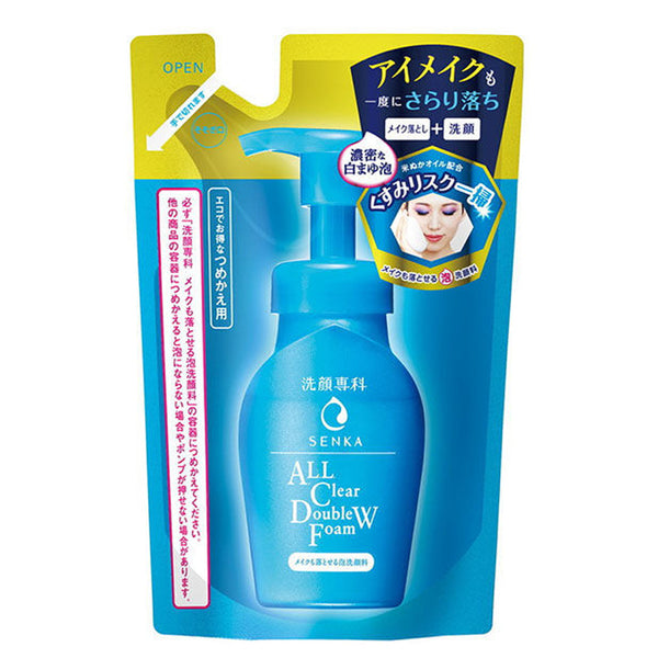 Shiseido Senka All Clear Double W Foam- 130ml  -Refill