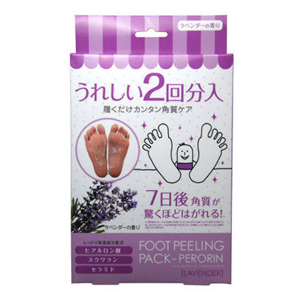 Foot Peeling Pack Perorin Emissions 2set - Lavender - Harajuku Culture Japan - Beauty Products Store