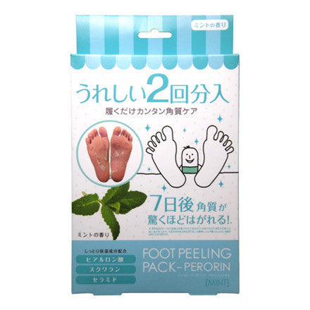 Foot Peeling Pack Perorin Emissions 2set - Mint - Harajuku Culture Japan - Beauty Products Store