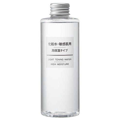 Muji Sensitive Skin Lotion - 200ml - High Moisturizing