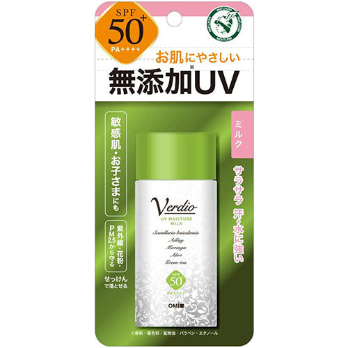 Menturm Verdio UV Moisture Milk - 40g - Harajuku Culture Japan - Japanease Products Store Beauty and Stationery