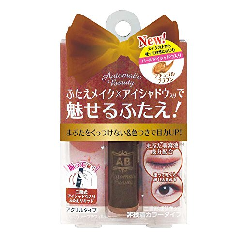 AB Folded Color Petit Film Eyelid Tape Natural Brown - 4.5ml - Harajuku Culture Japan - Beauty Products Store