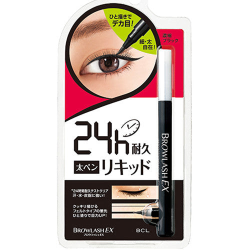 Brow Lash EX Water Strong Liner N Enriched Black - Harajuku Culture Japan - Beauty Products Store