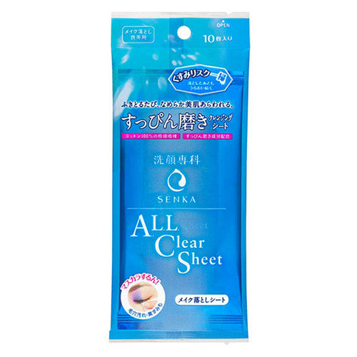 Shiseido Senka All Clear Sheet 1box for - 10 Sheets