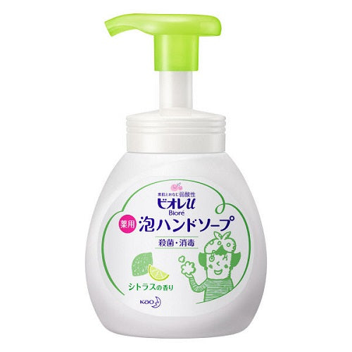 Biore U Bubble Hand Soap Pump 250ml - Citrus Scent - Harajuku Culture Japan - Beauty Products Store