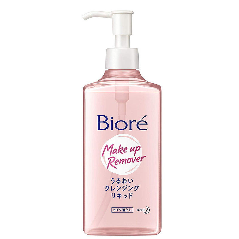 Biore Make-up Remover Mild Cleansing Liquid - 230ml - Harajuku Culture Japan - Japanease Products Store Beauty and Stationery