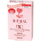Arau Fresh Harb Soap - 100g - Harajuku Culture Japan - Beauty Products Store