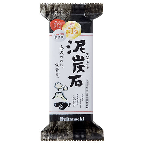 Pelican Deitanseki Soap Clay & Charcoal Facial Cleansing Bar Facial Soap - Harajuku Culture Japan - Beauty Products Store