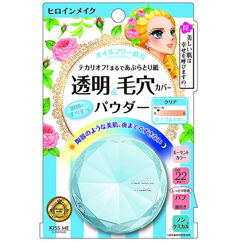 KissMe Isehan Heroine Make Long Stay Powder Clear - Clear