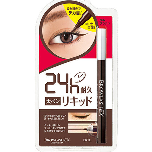 Brow Lash EX Water Strong Liner N Enriched Brown - Harajuku Culture Japan - Beauty Products Store