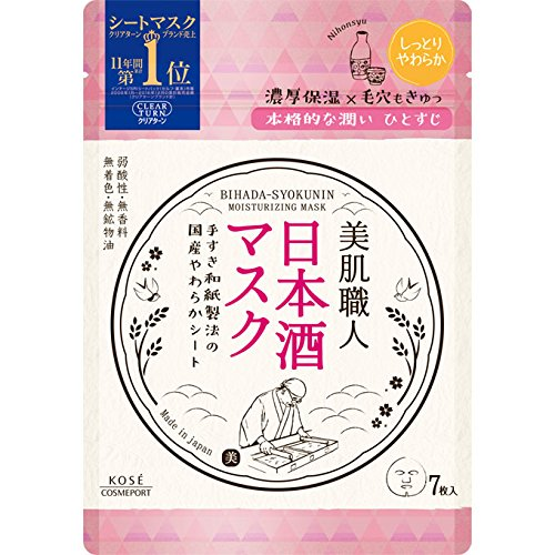 Kose Clear Turn Skin Craftsman Sake Seven Masks - 7 sheets - Harajuku Culture Japan - Beauty Products Store