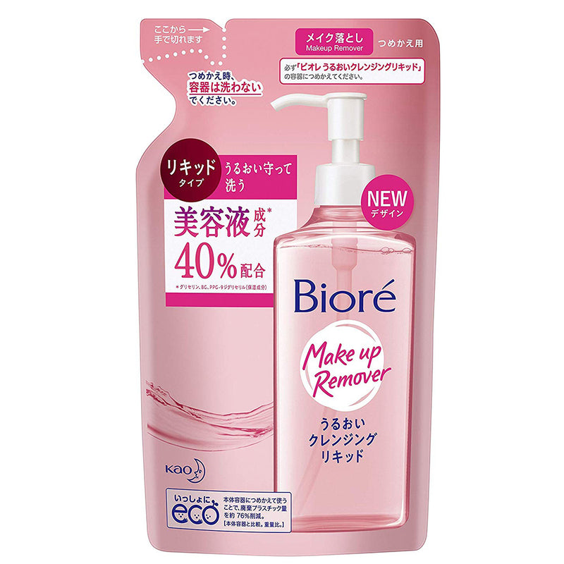 Biore Make-up Remover Mild Cleansing Liquid - 210ml - Refill - Harajuku Culture Japan - Japanease Products Store Beauty and Stationery