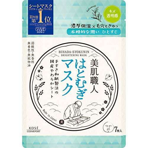 Kose Clear Turn Skin Craftman Hatomugi Mask - 7 sheets - Harajuku Culture Japan - Beauty Products Store