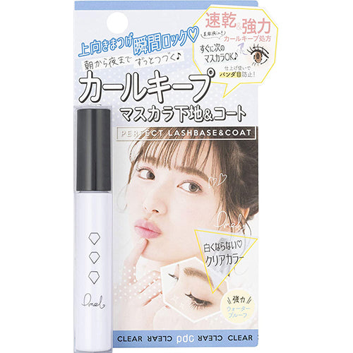 Kose Softymo Speedy Cleansing Oil 230ml - Harajuku Culture Japan - Beauty Products Store