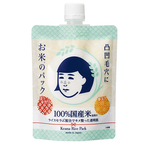 Ishizawa Keana Baking Soda Rice Face Pack - 170g