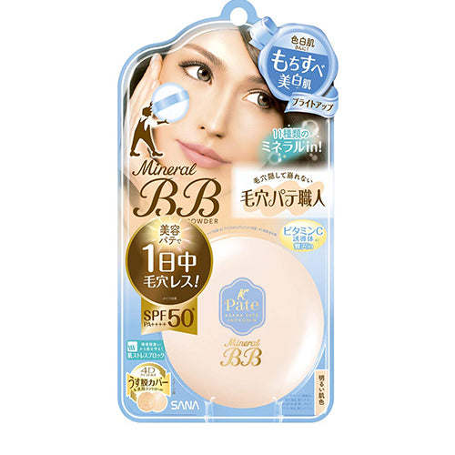 Sana Keana Pate Mineral BB Powder SPF50+ PA++++ - Bright Up