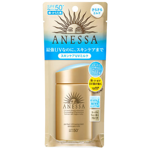 Shiseido Anessa Perfect UV Skin Care Milk SPF50+/PA++++ 60ml - Harajuku Culture Japan - Japanease Products Store Beauty and Stationery