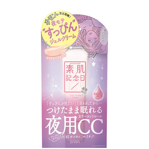 Bare Skin Anniversary Sana Fake Nude Cream For Night Gel CC Cream 30g - Clear Pink