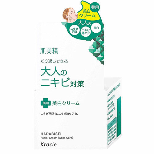 Kracie Hadabisei Acne White Cream - 50g - Harajuku Culture Japan - Beauty Products Store