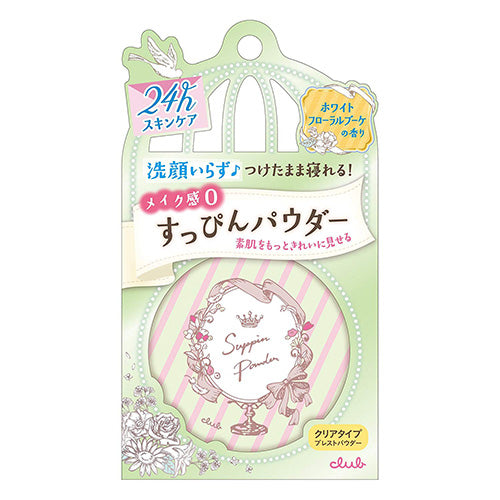 Club Cosmetics No Makeup Powder  26g - White Floral Bouquet