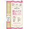 Club Cosmetics Airy Touch Day Essence 5.6g