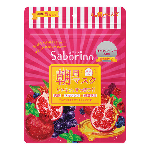 Bcl Saborino Mezama Sheets Morning Face Mask Ripe Fruit High Moisture Type 5pcs - Mixes Berry - Harajuku Culture Japan - Japanease Products Store Beauty and Stationery